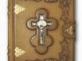 Шкіряна палітурка. Молитовник