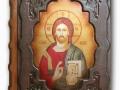 Молитовник в шкіряній обкладинці