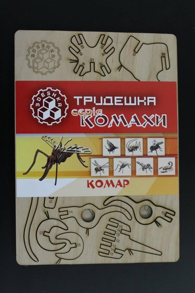 3D пазл Комар.JPG