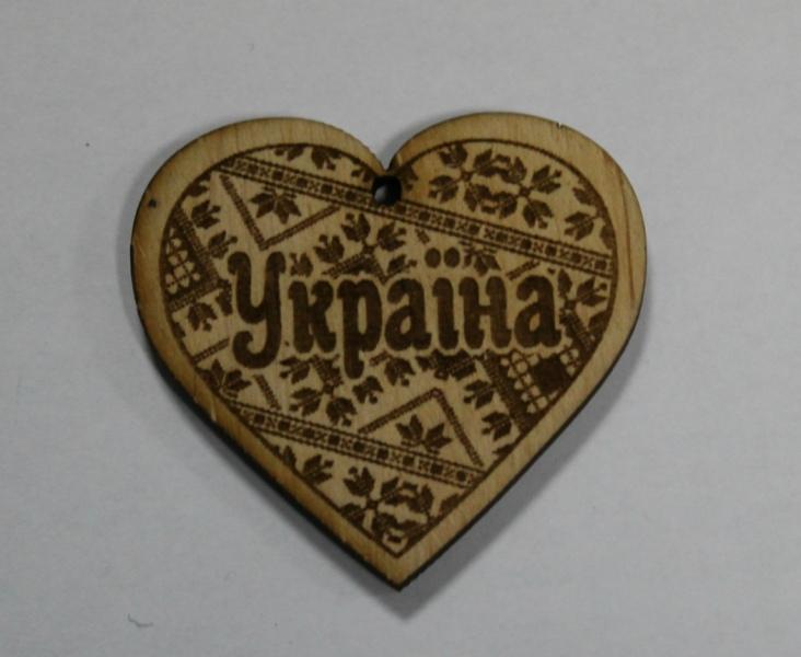 Гавіювання лазером. Серце Україна