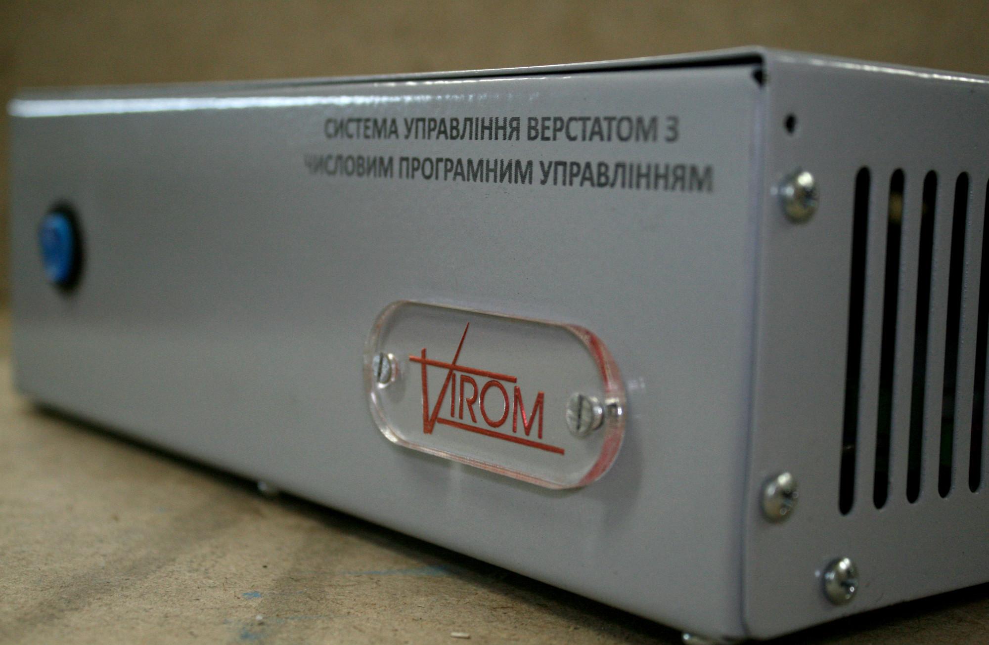 Лазерне гравіювання промислової продукції
