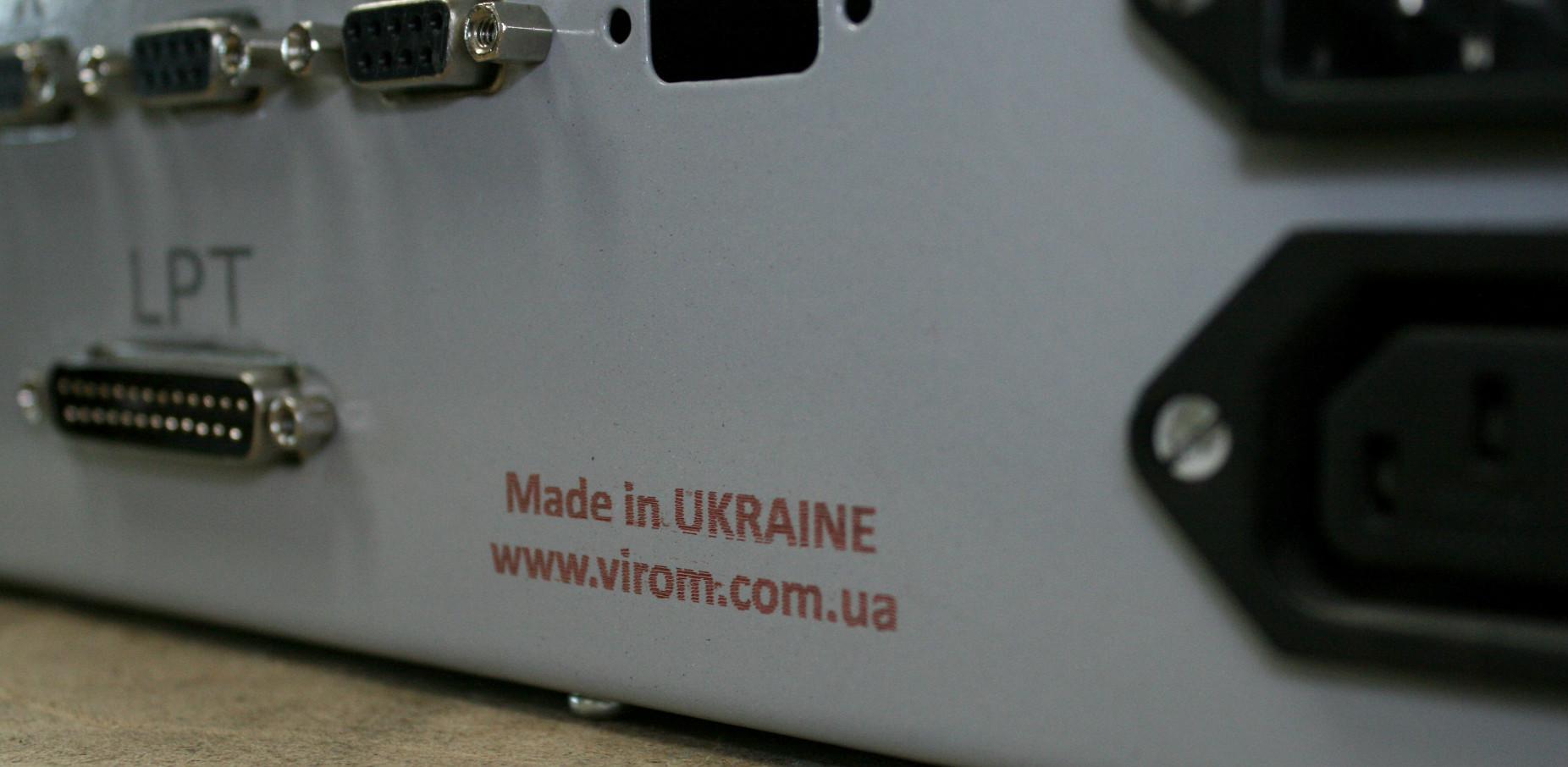 Лазерне маркування промислової продукції