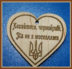 Серце222